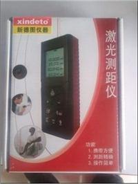 激光测距仪,手持式激光测距仪