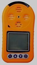 四合一气体检测仪,有毒有害气体检测仪 XT