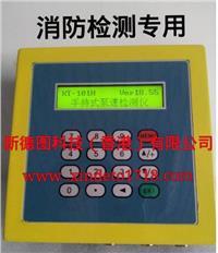手持式泵速檢測儀 XT-101H