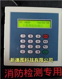 水泵特性检测仪,水泵综合测试仪,水泵检测仪 XT102H