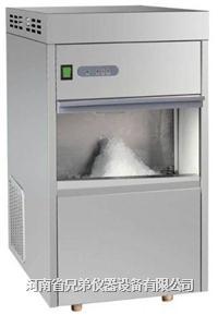 实验室雪花制冰机