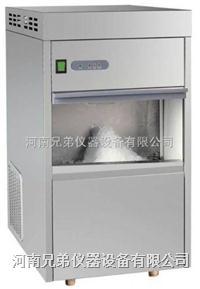 IMS-25雪花制冰机 25公斤雪花制冰机