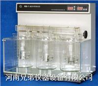 RB-1融变时限测试仪 RB-1