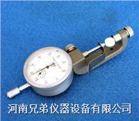 HD-4厚度测试仪 HD-4