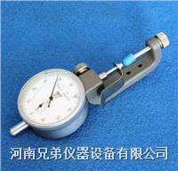 HD-3厚度测试仪 HD-3