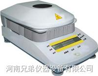 Dsh-50-10型电子水份快速测定仪