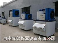 1200公斤超市制冰机,鳞片制冰机 ICE1.2T-R4A