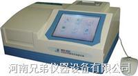 DNM-9606酶标分析仪 酶标仪 DNM-9606