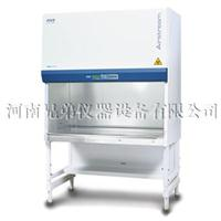 AC2-3S1二级生物安全柜