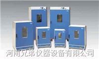 DGG-9070A电热鼓风干燥箱 DGG-9070A