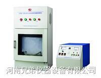 JY99-IIIBN超声波粉碎机 JY99-IIIBN
