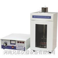 JY92-ⅡD超声波细胞粉碎机 JY92-ⅡD