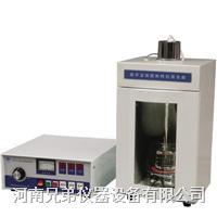 JY99-IID超声波细胞粉碎机 JY99-IID