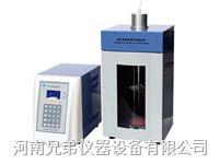 Xinyi-IID超声波细胞粉碎机 Xinyi-IID