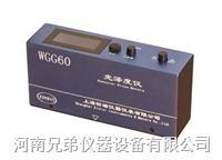 WGG60D光泽度计 WGG60D光泽度计