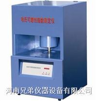 KER-HM60A全自动哈氏可磨性指数测定仪 KER-HM60A