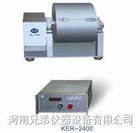 KER-2400煤的转鼓试验机 KER-2400