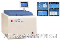 JHRL-7000全自动量热仪 JHRL-7000