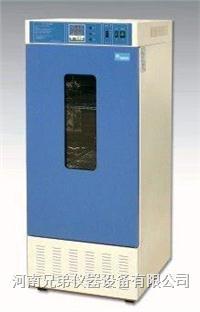 LRH-500F生化培养箱 LRH-500F