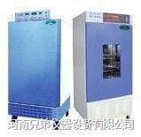 CHP-80Q气套式二氧化碳培养箱 CHP-80Q
