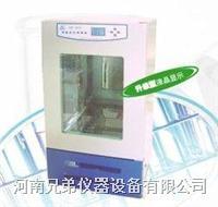 LHP-500智能恒温恒湿箱 LHP-500