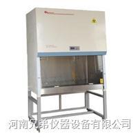 BSC-1300IIA2 生物安全柜 BSC-1300IIA2