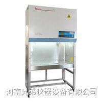 BSC-1300IIB2生物安全柜(紧凑型) BSC-1300IIB2
