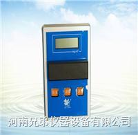 GDYK-303S室内空气现场氨测定仪 GDYK-303S