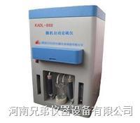 KADL-868微机自动定硫仪 KADL-868