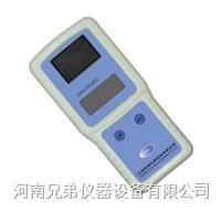 SD9011B便携式水质色度仪 SD9011B