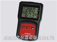 179-THP温湿度记录仪 179-THP