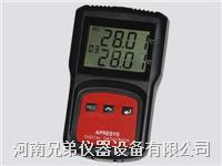 179-T2手持式智能双温度记录仪 179-T2