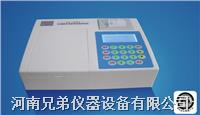 DY-1000多通道农药残留快速测试仪 DY-1000