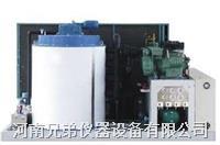 4吨工业片冰机