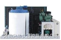 8吨工业片冰机 ICE-8T
