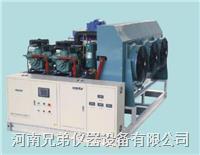 12吨工业片冰机 ICE-12T