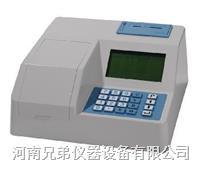 YM-NC8高智能农药残留速测仪 YM-NC8