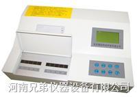 MC-T系列高智能农药残留检测仪 MC-T
