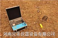 SL-TSC高智能土壤紧实度测定仪 SL-TSC
