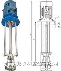 Fluke FA240间歇式高剪切分散乳化机 Fluke FA240