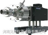 Fluke FDC1/40管线式高剪切分散乳化机 Fluke FDC1/40