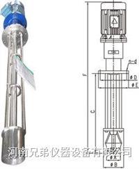 Fluke FJ140间歇式捷流式分散混合机 Fluke FJ140