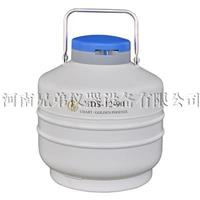 YDS-12-90液氮罐