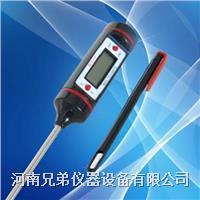 GDYQ-9000S手持式食品温度快速测定仪 GDYQ-9000S