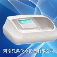 GDYQ-1300S三聚氰胺检测仪 GDYQ-1300S