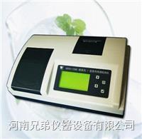 GDYQ-100M多参数食品安全快速分析仪(50) GDYQ-100M