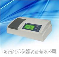 GDYQ-601MA2调味品检测仪 GDYQ-601MA2
