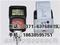 高精度智能温度记录仪179A-T1---医药疫苗血液适用 179A-T1