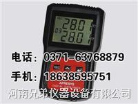 温度记录仪179B-T1 -- 低温物流冷藏运输专用 179B-T1