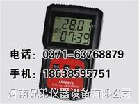 智能温度记录仪179-T1-食品保鲜冷藏适用 179-T1